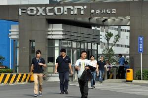A Foxconn factory plant.