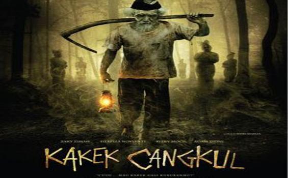 Game kartu cangkul online movies
