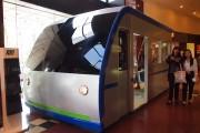 MRT Train Prototype
