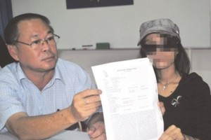 Rape-Victim-from-Indonesia-by-Three-Malaysian-Police-Officers
