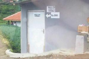 School Toilet Fee is Rp. 2000