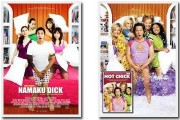 american hot chick plagiarism by indonesia movie industry