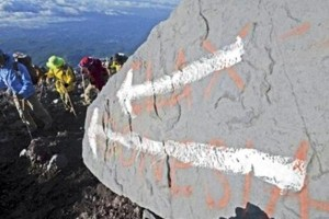 Indonesia Grafiti on Fuji Mountain Japan