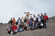Indonesia Hiking on Fuji Mountain Japan